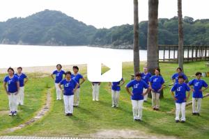 呉広域商工会女性部 『女性の健康体操』PV